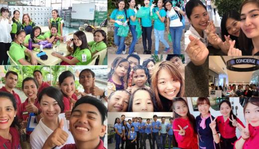 【フィリピン一安全な経済特区で年末年始インターンシップ、募集!】