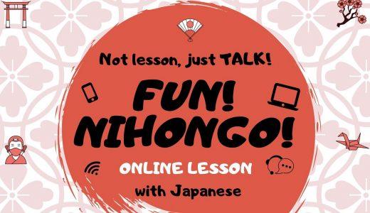 日本語教育について